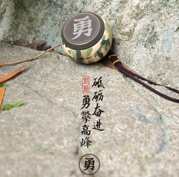 【ChenWorld】創意迷彩藍芽音箱(蓝牙音箱 創意 迷彩 手機低音砲 個性禮品)