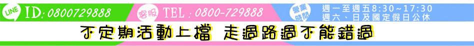 jsport-headscarf-080cxf4x0948x0092-m.jpg