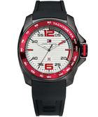 Tommy Hilfiger 霸氣大錶冠腕錶-紅/黑 M1790854