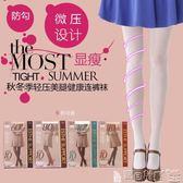 絲襪 白絲襪日系成人學生少女春秋天鵝絨微壓打底褲襪女軟妹白色連褲襪 寶貝計畫