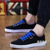 正韓2018夏季潮鞋帆布鞋休閒鞋日常低筒小白鞋子男鞋學生板鞋小黑36-44