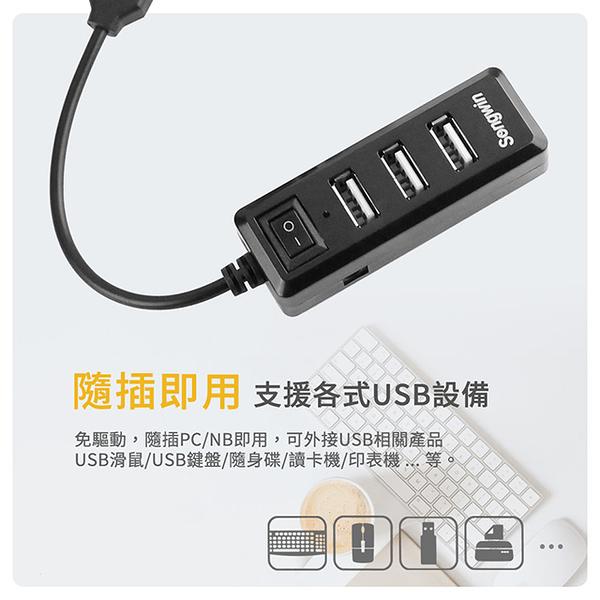 (優質二入)獨立式插座/4埠USB HUB 通過國家認證