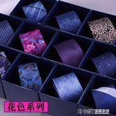 優雅紫色刺繡領帶男 韓版窄 英倫休閒結婚 婚禮 結婚新郎 禮盒裝 溫暖享家