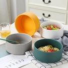 甜品碗北歐風飯碗家用陶瓷碗簡約面碗家用大號6英寸湯碗沙拉碗圓碗深碗-快速出貨