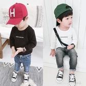 長袖上衣 寶寶t恤男1-3歲長袖2018新款韓版潮流上衣薄男童圓領打底衫4 童趣潮品