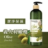 Naturals 橄欖沐浴乳490ml