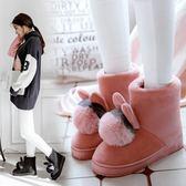 雪靴 2018新款雪地靴女冬季短筒韓版學生厚底加絨加厚毛棉靴平底短靴子