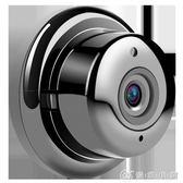 喬安微型魚眼攝像頭手機無線網絡wifi家用720p迷你高清夜視器 YXS 優家小鋪