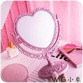 桌鏡化妝鏡 愛心公主鏡子書桌化妝鏡
