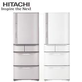 贈MIX 寬頸瓶 HITACHI日立 日製483L五門變頻冰箱 RS49HJ