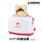 YAMASAKI 山崎 優賞微笑HAPP...
