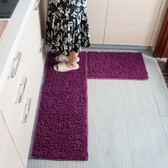 廚房地墊廚房地毯防滑防油墊子腳墊長條長方形陽臺門墊吸水家用 限時八五折 鉅惠兩天