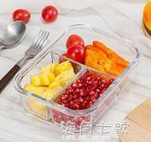 高硼硅三分隔玻璃飯盒微波爐專用保鮮盒分格便當密封碗帶蓋玻璃碗 海角七號