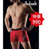 Aubade壞男人S舒棉平口褲(俏女郎系列)
