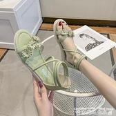 羅馬涼鞋女時裝涼鞋2021夏季新款仙女風花朵大學生網紅軟底法式羅馬平底鞋 迷你屋 新品