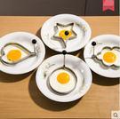 加厚不銹鋼煎蛋器煎蛋模具創意煎蛋圈煎雞蛋模型套裝心形 【黑】大號