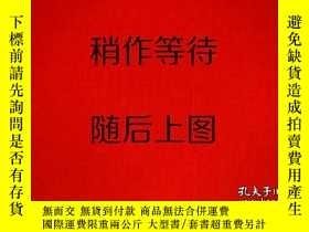 二手書博民逛書店GUIDE罕見TO American Foreign Relations since 1700.(英文原版)Y