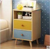 床頭櫃  床頭櫃北歐簡約現代床頭收納櫃簡易床邊小櫃子經濟型 非凡小鋪 igo