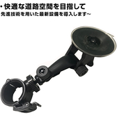 mio MiVue Plus M775 M777 SJ2000金剛王固定架車架行車紀錄器支架行車紀錄器夾座汽車用吸盤S2