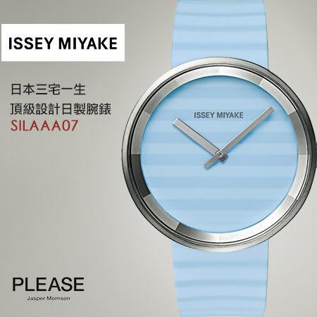 ISSEY MIYAKE 三宅一生 PLEASE 飾品設計腕錶 SILAAA07 現貨 熱賣中!