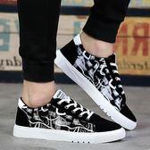 新款夏季帆布潮鞋男士布鞋韓版潮流休閒板鞋學生百搭男鞋透氣