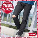 502新版型錐形褲 臀部及大腿處舒適 褲較褲收窄更俐落 Model實穿:183cm/70kg30腰