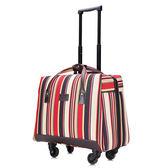 超輕便手提牛津布拉桿萬向輪男女電腦袋行李登機小拉桿箱16寸18寸【奇貨居】