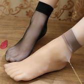 薄通透包芯絲短絲襪子女款水晶絲連褲襪