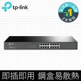 TP-LINK TL-SG1016 16埠 Gigabit 交換器