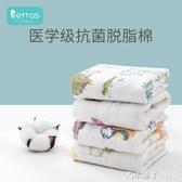 嬰兒紗布小方巾寶寶洗臉純棉毛巾新生兒童用品超軟口水巾幼兒手帕「青木鋪子」