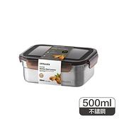 樂扣樂扣不鏽鋼保鮮盒長方形500ml便當盒密封盒LST811-大廚師百貨