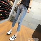 七分牛仔褲女夏季薄款2021小個子破洞八九分褲女士顯瘦緊身小腳褲 夏季新品