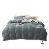 珊瑚絨床罩四件套厚法蘭絨雙面牛奶絨被套床單【爱物及屋】