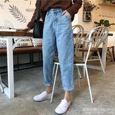 春裝女裝韓版原宿風寬鬆百搭高腰直筒褲牛仔褲九分褲學生長褲  凱斯盾數位3C