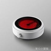 電爐 迷你小型電陶爐煮茶爐電磁爐泡茶新款220V 新年優惠