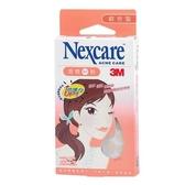 3M Nexcare 荳痘隱形貼 綜合型 36片/盒★愛康介護★