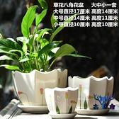 花盆陶瓷帶托盤中國風家用綠蘿吊蘭多肉花盆【古怪舍】