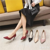 細跟亮皮高跟鞋女尖頭春秋韓版百搭網紅性感氣質少女禮儀單鞋 優尚良品