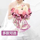 結婚手捧花婚慶韓式新娘仿真手捧花中式伴娘歐式森系用品婚禮花束『潮流世家』