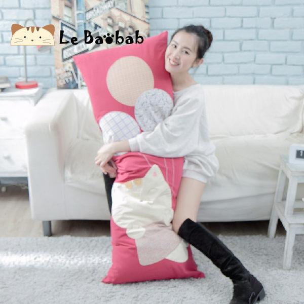長抱枕~雅瑪小舖日系貓咪包 啵啵貓氣球長棉布抱枕(含枕心)/靠枕/情人枕/抬腿枕