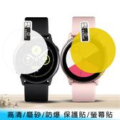 【妃航】高品質 智能手錶 三星 Watch active 2 40/44 防爆/水凝膜 防指紋/防刮 保護貼 貼合曲面