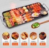 台灣現貨110V 大號電烤盤 適用5-10人家用韓式無煙燒烤烤盤電熱盤LX 小天使
