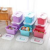 優惠兩天-收納箱塑膠特大號有蓋衣服子周轉箱儲蓄儲物箱整理箱收納盒玩具箱jy【限時八八折】