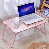 電腦桌床上可折疊桌懶人行動做桌簡約學生桌筆記本書桌學習小桌子 【創時代3C館】 YYX