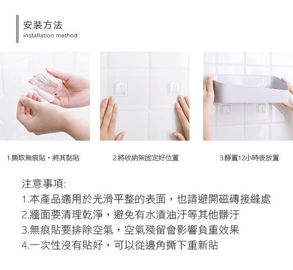 幾何置物架 強力黏貼牆壁 免鑽孔【A096】
