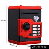 儲錢罐密碼指紋atm紙幣超大號充電兒童生日禮物 儲蓄罐自動儲【雙十一狂歡】