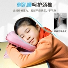 小學生可摺疊午睡枕趴枕兒童桌上趴睡枕頭午休枕趴趴枕睡午覺神器 一米陽光