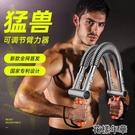 臂力棒男雙彈簧可調節家用訓練煉手臂速臂器胸肌健身器材50公斤 花樣年華YJT