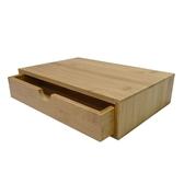 品木橫式單抽儲物盒-中