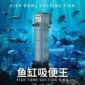 魚缸過濾器三合一凈水循環增氧靜音內置過濾水族免換水小型 【快速出貨】